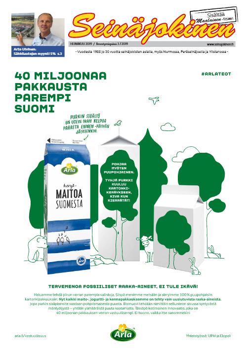 Seinäjokinen 07/2019